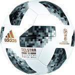adidas Offizieller Spielball WM 2018
