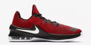 Nike Air Max Infuriate 2 Basketballschuhe